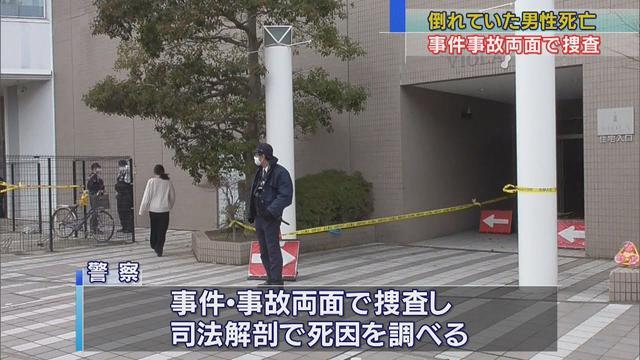 画像: 浜松市の繁華街で倒れていた男性が死亡 事件と事故の両面で捜査 youtu.be