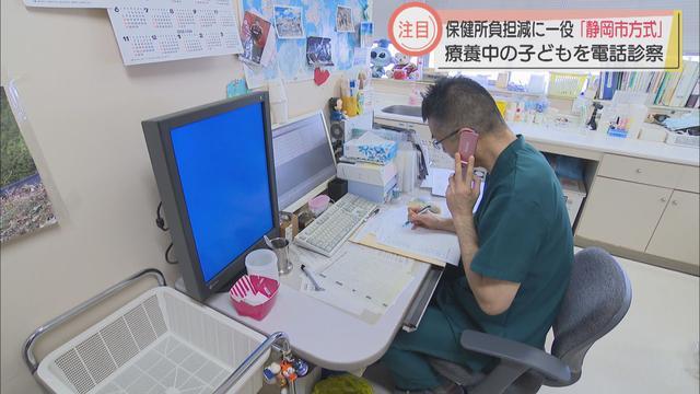 画像: 【新型コロナ】10代軽症患者を電話やオンラインで診察「静岡市方式」の取り組み