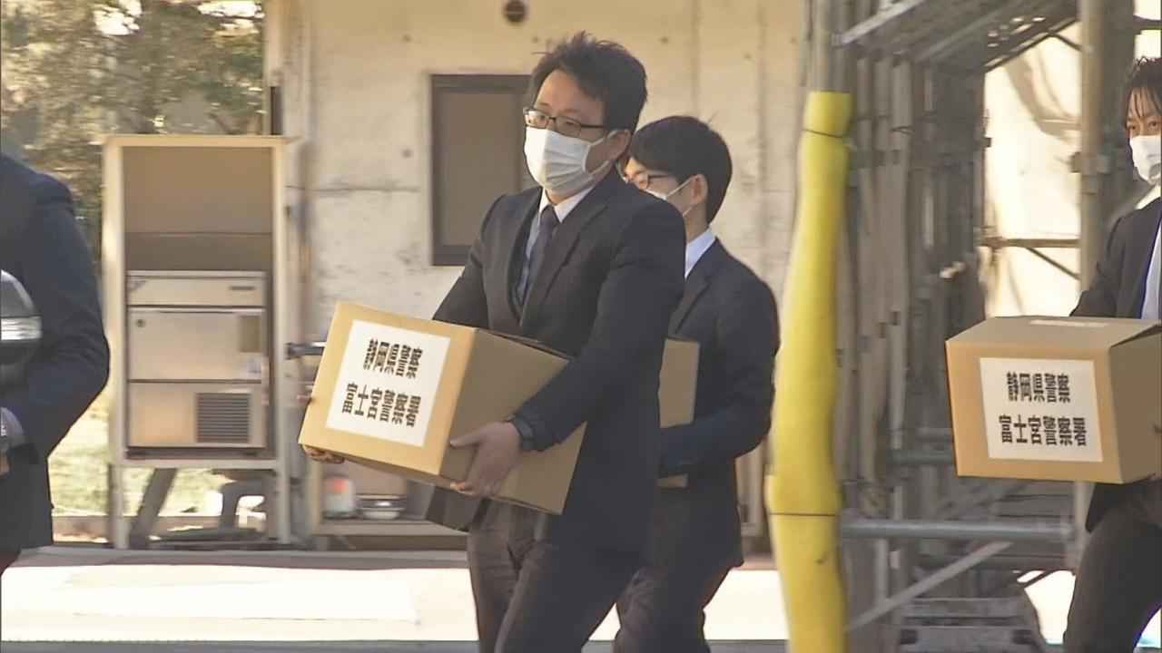 画像: 静岡地検が林道工事めぐる贈収賄事件で林野庁職員ら2人を起訴