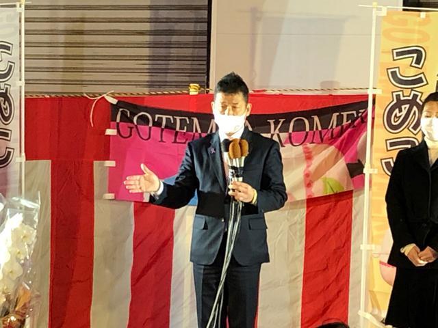 画像: 【速報】静岡県・御殿場市長選 現職・若林氏が4選