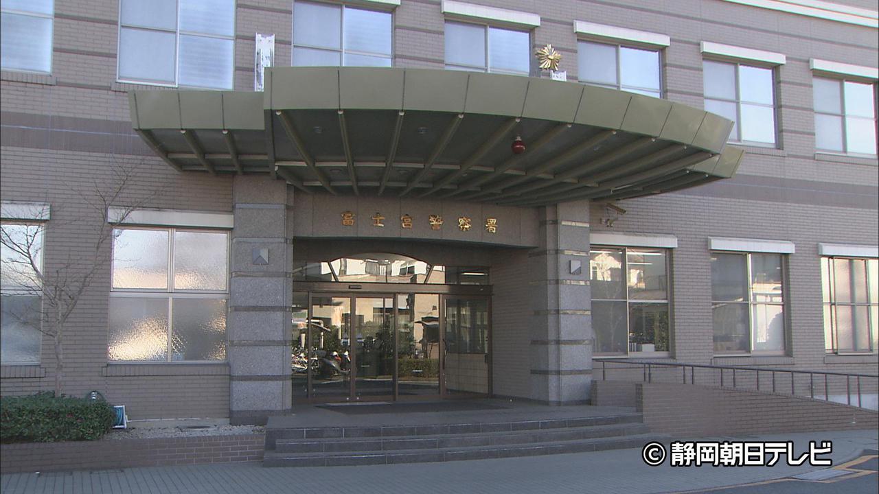 工場 テルモ 富士宮