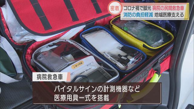 画像1: 車内には様々な器具が