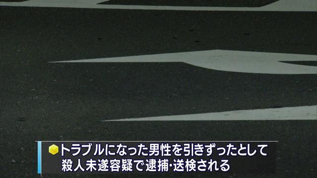 画像: トラブル相手を車で引きずったとして殺人未遂容疑で逮捕された浜松市職員が不起訴処分に youtu.be