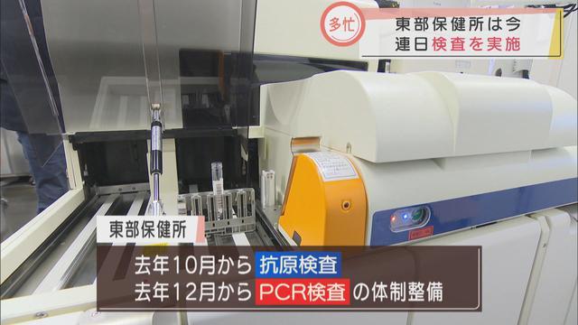 画像2: 新型コロナ対応に追われる県東部保健所は今 1日最大300件のPCR検査を実施