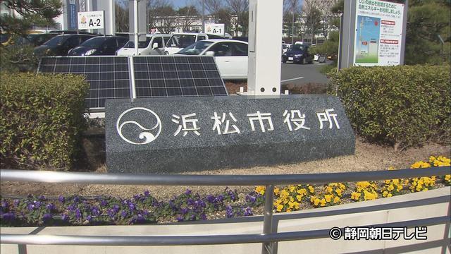 画像: 【速報 新型コロナ】浜松市で新たに2人が感染