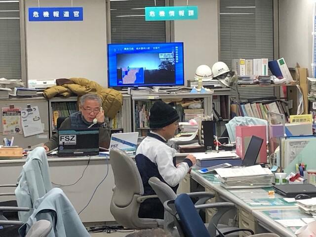 速報 静岡 地震