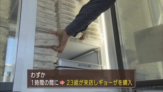 画像4: コロナ禍でも2月、静岡県内に8店舗出店の餃子店 急成長のヒミツは「24時間無人販売」