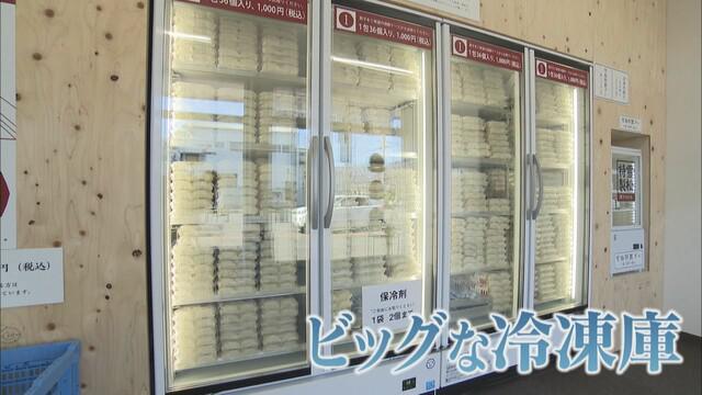 画像2: コロナ禍でも2月、静岡県内に8店舗出店の餃子店 急成長のヒミツは「24時間無人販売」