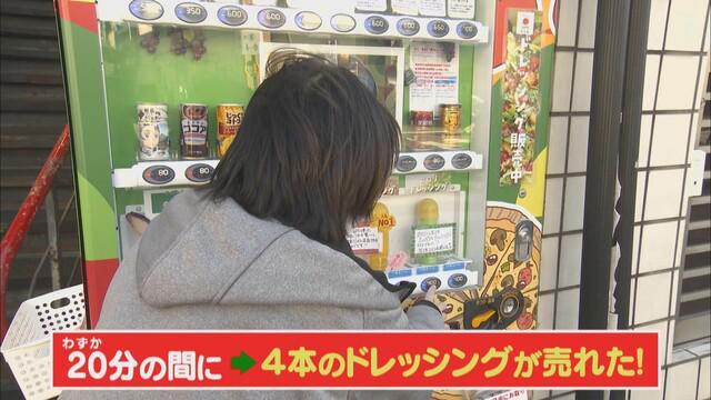画像5: コロナ禍をチャンスと捉えて、普段やらないことを… 自販機でパスタソースを販売し大成功 静岡・三島市