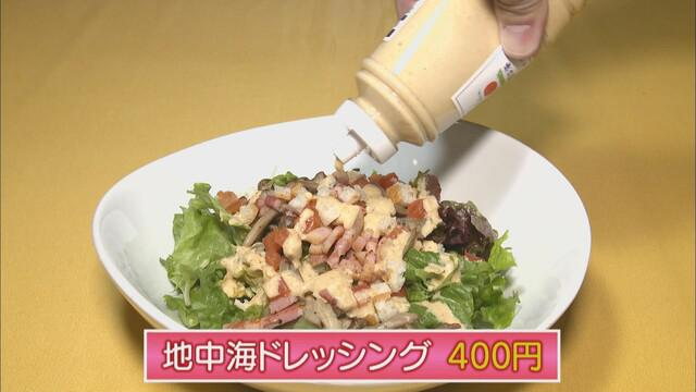 画像6: コロナ禍をチャンスと捉えて、普段やらないことを… 自販機でパスタソースを販売し大成功 静岡・三島市