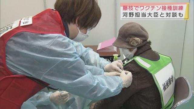 画像: 新型コロナワクチン接種開始へ準備本格化 静岡県藤枝市