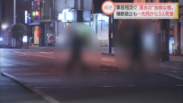 画像2: 今年すでに3件の死亡事故 事故が多発する危険な橋 静岡市清水区