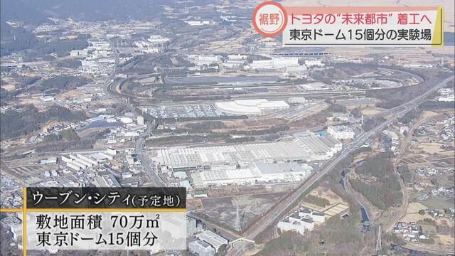 画像: 敷地は東京ドーム15個分