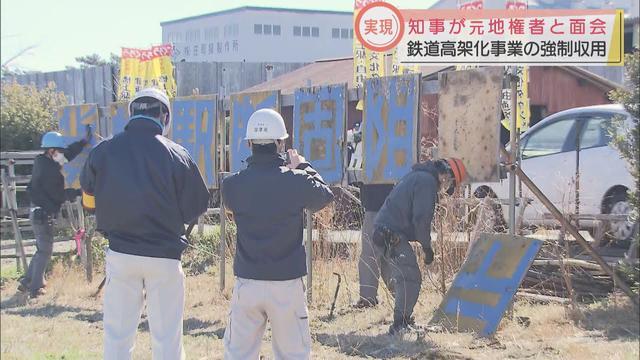 画像: 静岡県知事強制収用した元地権者と面会「説を曲げなかったのは立派なこと」 youtu.be