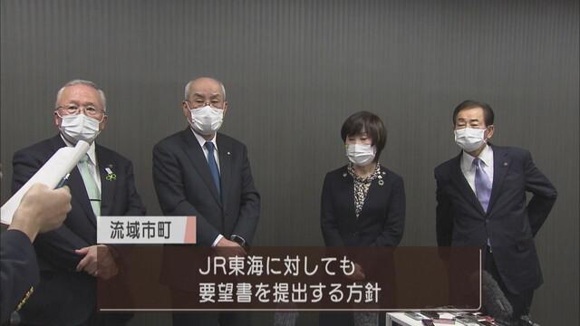 画像: 島田市長「安堵した」