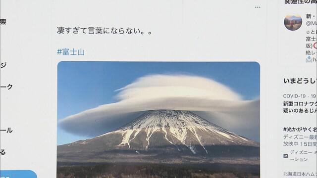 画像1: 40万いいね…「神々しい」とSNSで大反響 富士山に魅せられた写真家の「富士山愛」