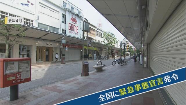 画像1: 感染者5098人 死者93人…静岡県内で感染者確認から1年 病院クラスターも11件