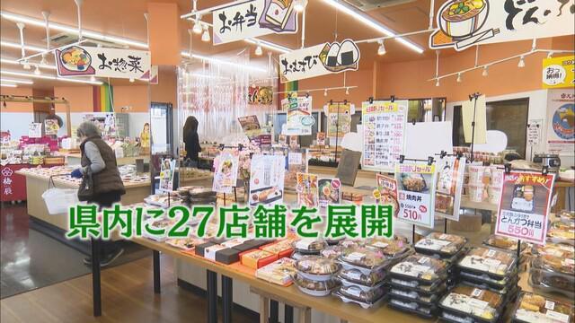 画像: お弁当の天神屋、前身のひな人形店は江戸時代創業? 里帰りした71年前のひな人形の箱に「創業250年」 静岡市