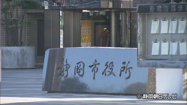 画像: 【速報 新型コロナ】静岡市で新たに2人が感染