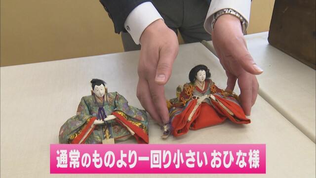 画像: ひな人形の箱に「創業250年天神屋本店」