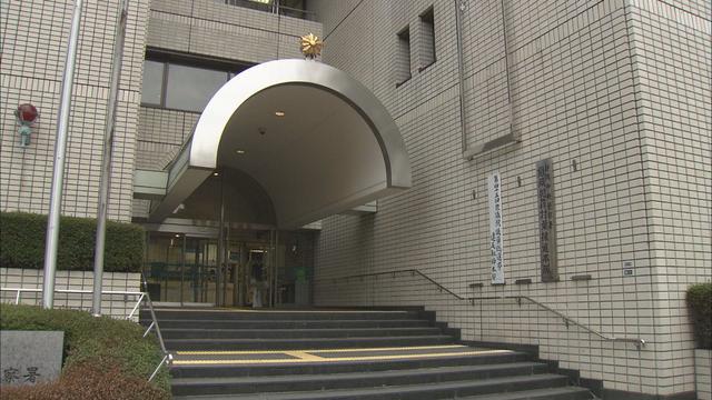 画像: 静岡中央警察署