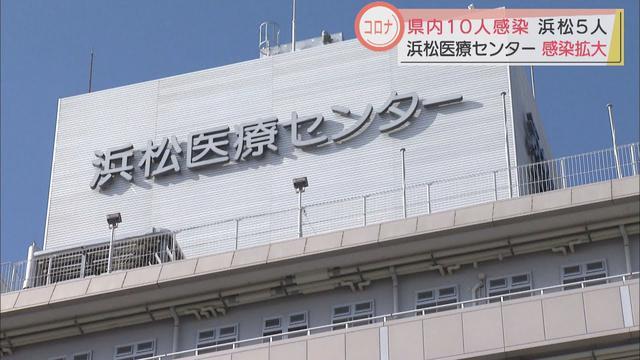 画像: 浜松医療センターで新たに4人が感染 医療従事者用のワクチン県内には対象者の2割しか届かず youtu.be