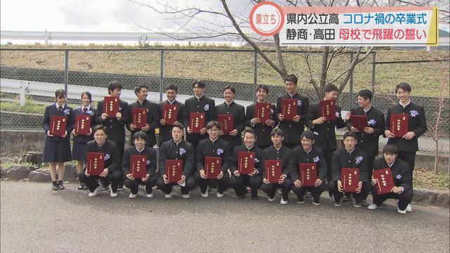 画像: 静岡商業 高田琢登投手の卒業式