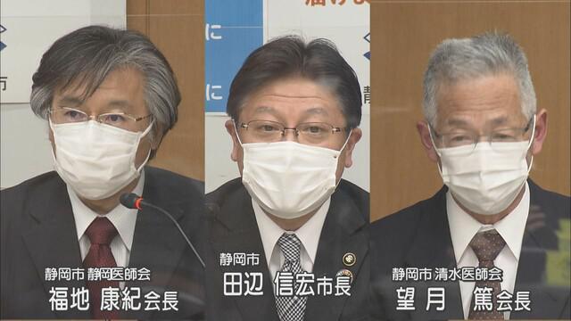 画像1: 【新型コロナ】「直に先生に言える安心感はすごい」 医師が自宅療養者をオンラインで健康観察 静岡市方式スタート