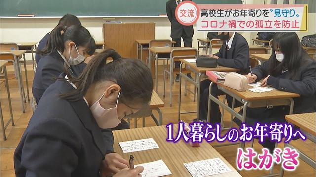 画像: 高校生がお年寄りと電話やはがきで交流 見守り活動も 静岡・裾野市 youtu.be