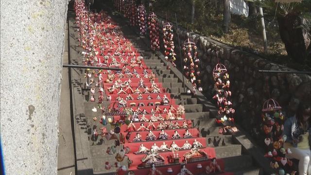 画像: 118段に544体のひな人形…圧巻の眺め ひなのつるし飾り祭り 静岡・東伊豆町