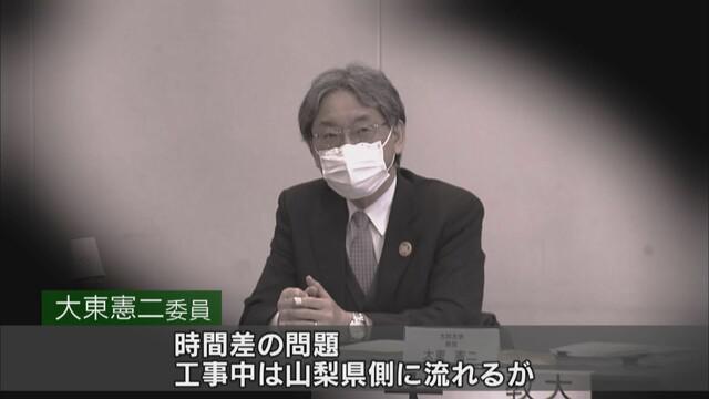 画像2: JR東海が山梨県から静岡県に水を戻す案を提示