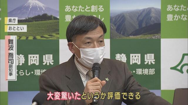 画像: 「静岡県側に水を戻す」というJR東海の提案に…静岡県副知事は「評価できる」 リニア工事で