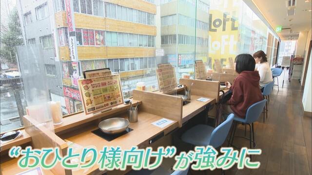 画像2: おひとり様向けしゃぶしゃぶが人気…接触感染や密を避けて楽しめる 静岡市