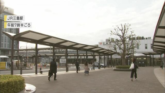 画像: 首都圏に通勤する人が多いJR三島駅…