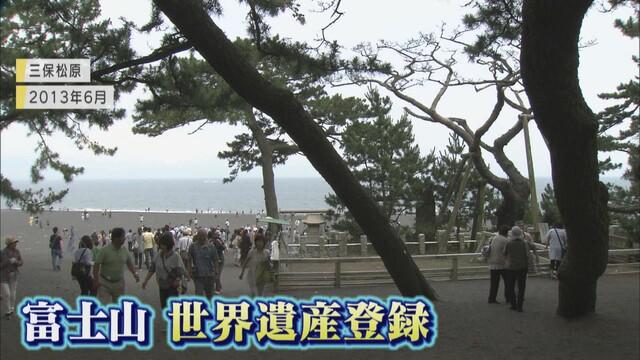 画像3: 世界遺産・富士山望む三保松原 老舗ホテルが閉館へ コロナ禍で宿泊客が9割減 静岡市清水区