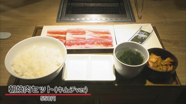 画像2: 朝から「お一人様焼き肉」…コロナ禍で時差出勤、朝活する人増加で開店を2時間早め 静岡市
