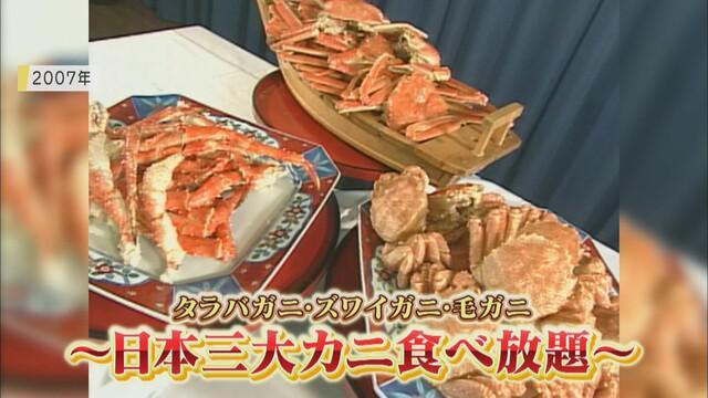 画像2: 世界遺産・富士山望む三保松原 老舗ホテルが閉館へ コロナ禍で宿泊客が9割減 静岡市清水区
