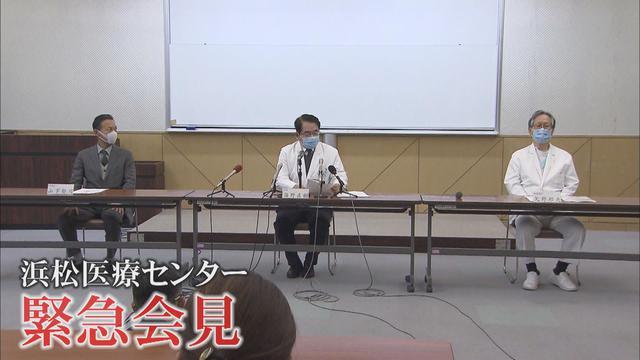 画像: 浜松医療センター感染拡大78人 新規入院患者の受け入れ停止、手術の中止…外科系病棟にも広がるクラスター
