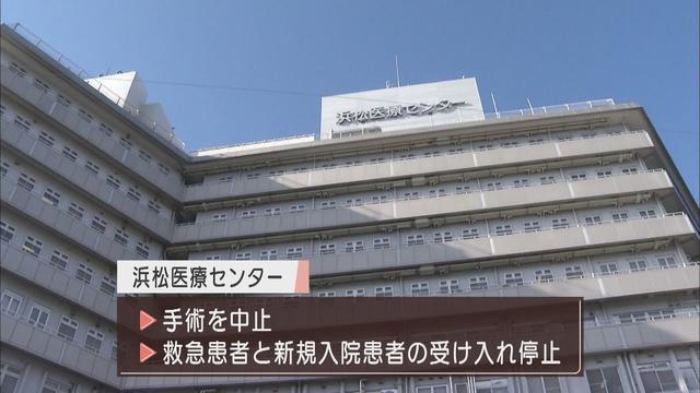 画像: 【新型コロナ】クラスター拡大止まらず 病院の機能が一部停止も 浜松医療センター youtu.be