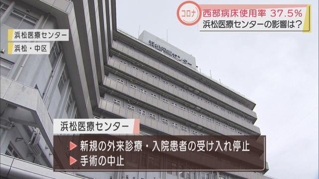 画像: クラスター拡大の浜松医療センター 入院患者の受け入れ停止、手術の中止… 静岡県西部の地域医療は?