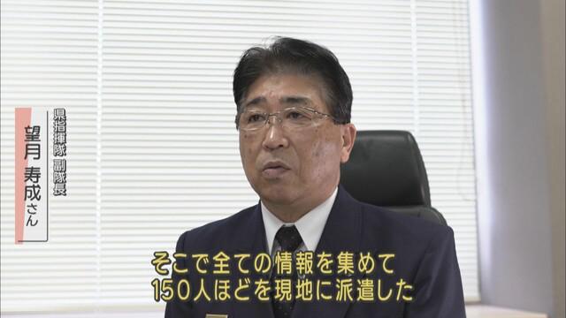 画像: 静岡県も「緊急消防援助隊派遣部隊」を発足