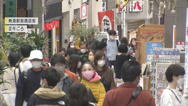 画像1: 緊急事態宣言解除で通りを埋め尽くすほどの観光客が… 人出は前週の2割増 静岡・熱海市