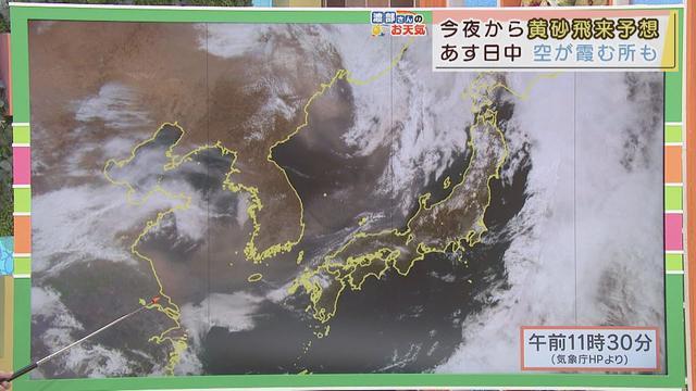 画像: 【3月29日 静岡】渡部さんのお天気 あすは「晴れても春霞」 日中は20℃超えの予想 youtu.be