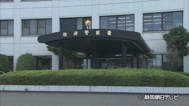 画像: 母親の遺体を自宅に数週間放置したか 同居の女を逮捕 静岡・焼津市
