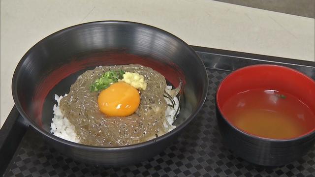 画像: 田子の浦港の漁協食堂でピチピチのシラスが人気 静岡・富士市 youtu.be