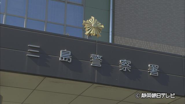 画像: 【速報】三島駅前の繁華街の殺人事件…新たに1人を逮捕 静岡県警