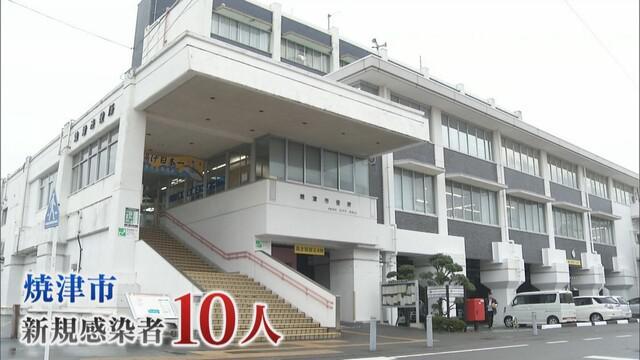 画像: 焼津市のクラスター広がる…換気十分も狭いスペースでマスクせず合唱