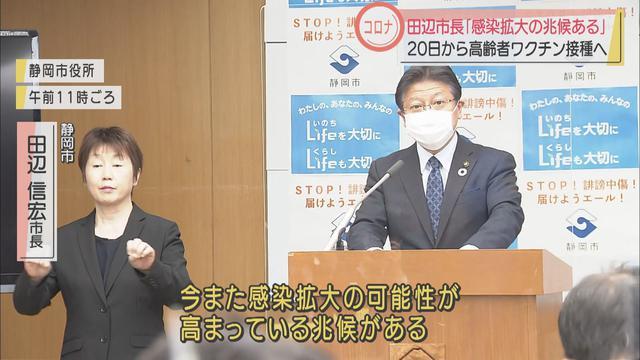 画像: 静岡まつりで宴会や「密」発生 静岡市長「イベント開催のケーススタディに」