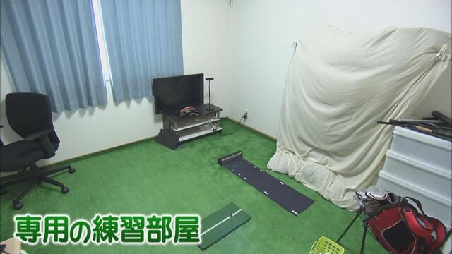 画像: 自宅には専用の練習部屋