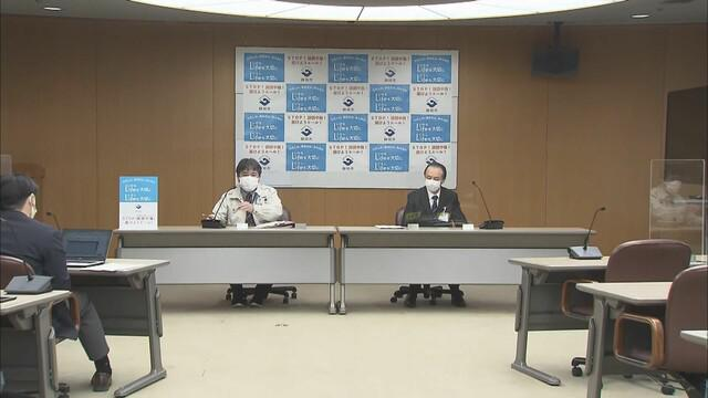 画像: 静岡市では新たに3人が変異ウイルス陽性